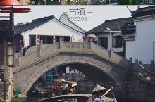 """#上海最古老的古镇 - 见证千年历史和战火的""""朱家角""""#  1937年11月8日,一枚日军炸弹落在永"""