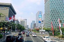 雅加达(Jakarta)是世界第四大人口国印度尼西亚的首都特区,又名椰城,位于爪哇岛的西北海岸,也是