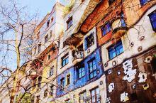 百水公寓丨维也纳的彩色畅想曲  这是奥地利建筑师百水先生的作品。流动的曲线和不规则的造型让人不禁想到