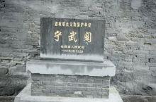 宁武关,中国伟大长城中的外三关口之一,宁武关,铸就中华民族的魂,今天历经风雨来到宁武,只剩一座楼,怎