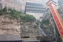 绵山景区位于山西省介休市,规划面积为70平方公里,最高海拔2566.6米,以寒食清明节发源地而闻名于