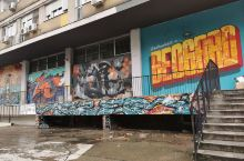 贝城的街景之一,大街小巷随处可见的优秀涂鸦作品。这个城市虽然不繁华,人民看起来也很严肃,却拥有各式各
