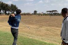 高尔夫球场很实惠,也有一对一教学 图二在埃塞俄比亚航空楼