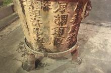 中国城里面的金德院,保存完好,以前好像发生过火灾,之后重建的。面积也不是很大,但是保存的中国味道很好