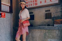 """你知道台湾""""九份""""名字的由来吗?  台湾的九份是一个聚集了古早味美食的地方,那你知道九份的名字是怎么"""