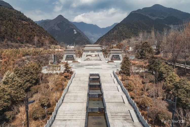 Tiantaishan Forest Park2