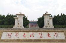 洛阳 古代艺术博物馆 北魏景陵 原名古墓博物馆,据说是因国人比较忌讳坟墓,为了多招揽点客流,特意改了
