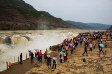 这个季节据说是观赏壶口瀑布的最佳时节,水量少,瀑布落差大,游客又不是很多。说实话,看壶口瀑布得用心去