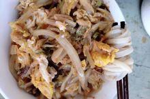 哈萨克族美食