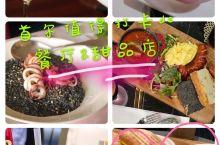 对于一名热爱美食的人来说,首尔可以逛街买买买,当然也有很多值得我们去打卡的美食啦。这次去首尔又品尝了