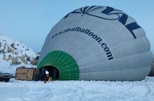 淡季的热气球之旅 被雪覆盖的喀斯特地形别有一番韵味