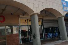 海法的超市,平时九点开门晚八点关门。周五八点开门,下午三点关门。周六全天不开门。所以一定提前买好生活