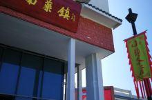 2019.09.11,绿色中国行走进浙江金华磐安采风行首站来到江南药镇参观。这是一个坐在草药罐上的小