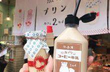 热海网红甜品店,银座商店街这家店排队只需五分钟左右~咖啡牛奶好好喝