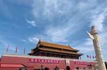 天安门城楼在七十周年庆典的时候,尤其是九月天高气爽的时候显得格外醒目