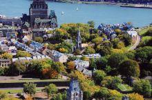 北美小巴黎~加拿大魁北克~ 电影鬼怪的拍摄取景地~ 31楼电梯俯瞰城市和海域~ 美丽秋色净收眼底~