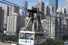 两次去重庆都是出差,都只能短暂的游览这座被称为魔都的城市,在这里的房子你永远不知道哪里是一层,永远都