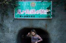 Mew旅行·鬼岛大洞窟,前往传说中魔鬼的住处探险  女木岛,它还有个名字叫做鬼岛, 去之后发现和我想