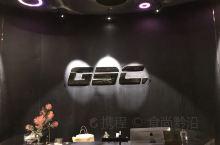 食尚黔沿— C哥来探店 之 Cabriolet G3C Club   C哥打卡近期爆红贵阳, 菜品出