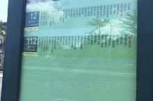 9月4-6日的汕尾之旅体验,姗姗来迟。 这个酒店从开业就关注,499的豪华房特价我买了连续住服务,特