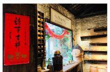 南风古灶,一个饱含历史的文化之地,存留了明清时代的龙窑,历经五百余年的历史,院内古榕陶瓷明清古宅静现