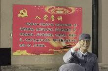 安吴清训班