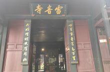 作为传统的爬山路线路过的第一座寺庙,雷音寺在现代流行的坐车上山中是个被主流游客完全忽视的景点,寺院本