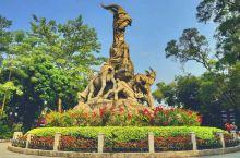 广州越秀公园‖广州最多历史古迹的公园  主要古迹景点: 越秀公园的主体-越秀山是一座有深厚文化底蕴的