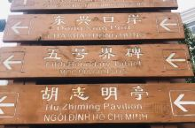 【广西@东兴口岸】 东兴市,一个边境城市,口岸附近人流量大,有很多卖越南商品的特产店,导游说如果没有