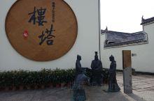 杭州萧山南部的村庄,原本是在杭州住了大半辈子也可能从未听闻的,近日偶见之于报端,便欲一探究竟。戴村、