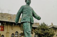 杨家沟革命纪念馆  ,最美风景,不忘初心牢记使命。