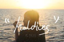 """21世纪最浪漫的旅行地""""印度洋的眼泪"""" ◍◍◍◍◍◍ 不来马尔代夫伊露岛就不会亲眼看到苹果壁纸里的蓝"""