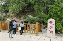尼山圣境位于曲阜市东南约28公里处的尼山东麓。尼山是中国儒家至圣先师孔子的诞生地,也是中华文明的发祥