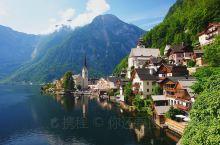 《冰雪奇缘》的取景地|哈尔施塔特镇  奥地利一座小村庄哈尔施塔特镇(Hallstatt)据传是电影《