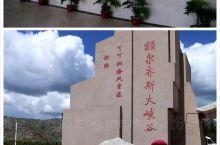 假期之旅D13:可可托海 详细地址:位于新疆维吾尔自治区北部富蕴县城东北48公里的阿尔泰山间。 交通