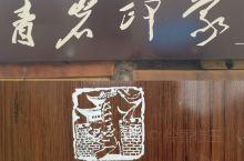 【多彩贵州】青岩古镇(二):寺庙与建筑