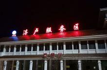 湛卢服务区-餐厅  长深高速上的湛卢服务区,位于松溪县,宝剑可出名了,与龙泉宝剑齐名