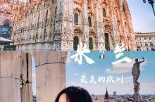 这辈子一定要去一次意大利,这个可爱的国度,意大利加油下次见 米兰大教堂是我见过登顶排第一美的教堂,柏