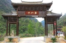 畲山水景区,位于罗源县霍口乡,畲族聚居区域,景区内小桥流水,碧泉飞瀑,爬山不累,老少皆宜,而且空气清