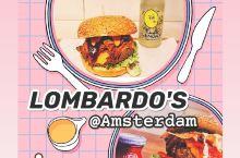 碾压荷兰所有汉堡店的【LOMBARDO'S】  这家店的汉堡, 不止在荷兰, 可能是世界上最好吃的了