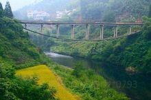 洞口淘金桥 倒立的设计 十分独特 洞口·邵阳   洞口·邵阳