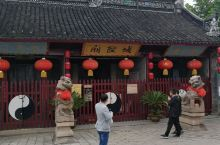 朱家角古镇--城隍庙