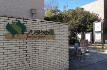 在都市森林中小憩 「ノリタケの森」(Noritake Garden),是为纪念则武(Noritake