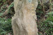 南京汤山古猿溶洞