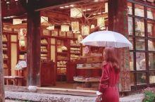 丽江旅行 认真的对待每一次独自旅行 走陌生的路 听熟悉的歌 遇见不一样的自己 漫步在雨后的古城 探一