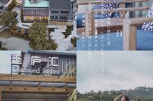 惠州民宿/竹林环绕,山间无边泳池清凉一夏