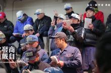 日本東北金槍吞拿魚拍賣! 你看過金槍魚拍賣嗎?要看到鮮金槍吞拿魚拍賣,東京的漁市場非業內人士已經不能