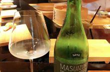 # 与木村泉美的第二次味蕾约会#  图一二作为餐前酒由于酿造特殊仅50瓶; 图三限量350瓶目前仅剩