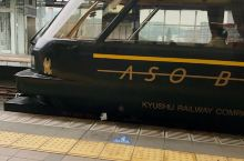 北九州特色火车之一,最受小朋友喜欢的阿苏男孩号