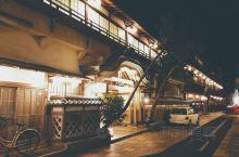 k's house Ito 百年老宅中醒来